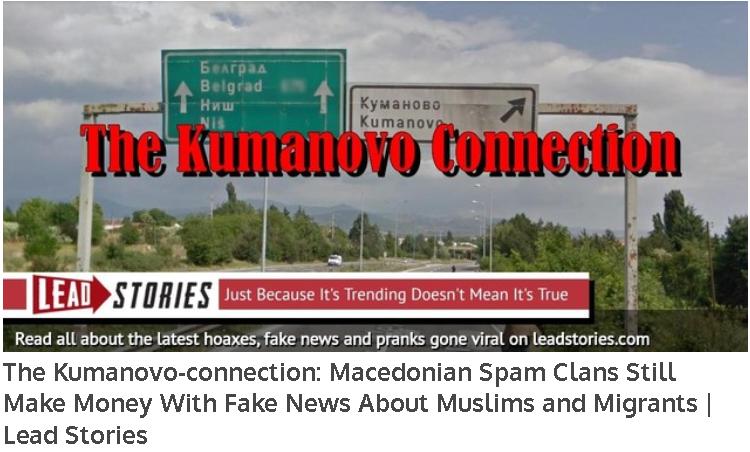 kumanovo fake news